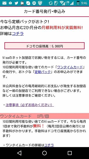 f:id:shigo45:20160128011731j:plain