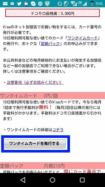 f:id:shigo45:20160128011828j:plain