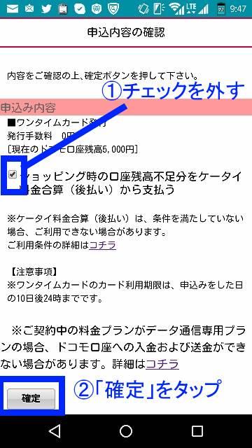 f:id:shigo45:20160128011906j:plain