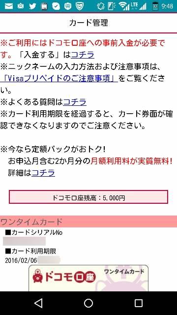 f:id:shigo45:20160128012359j:plain
