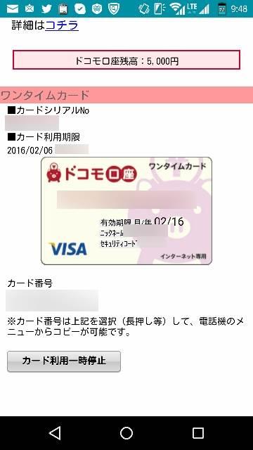 f:id:shigo45:20160128012524j:plain