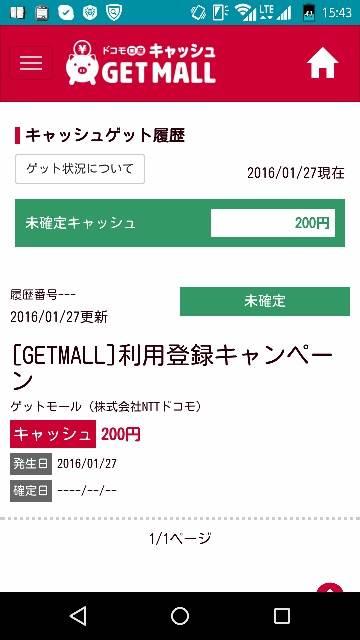 f:id:shigo45:20160128080150j:plain