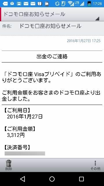f:id:shigo45:20160128090607j:plain