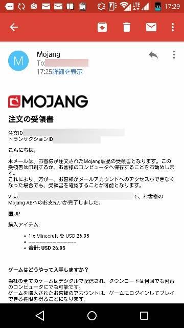 f:id:shigo45:20160128090618j:plain
