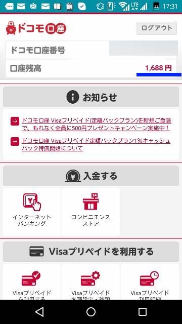 f:id:shigo45:20160128090629j:plain