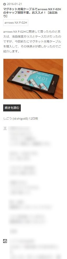 f:id:shigo45:20160203104736j:plain