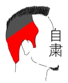 f:id:shigo45:20160204234313j:plain