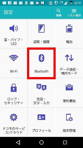 f:id:shigo45:20160209135113j:plain