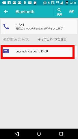 f:id:shigo45:20160209135347j:plain