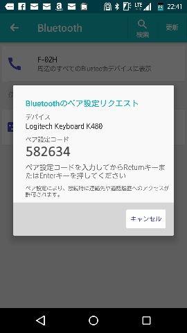 f:id:shigo45:20160209135519j:plain