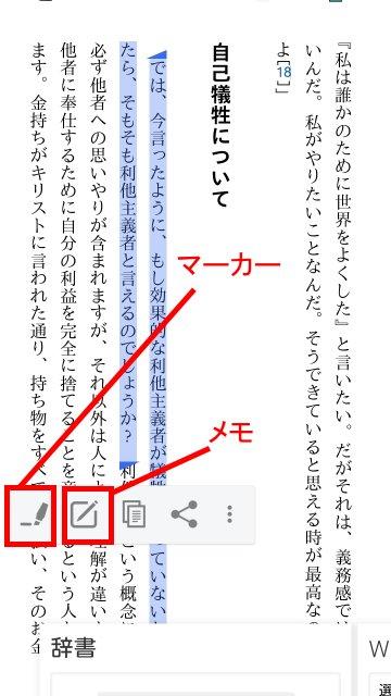 f:id:shigo45:20160412152844j:plain