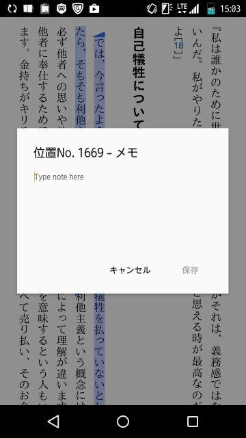 f:id:shigo45:20160412152940j:plain