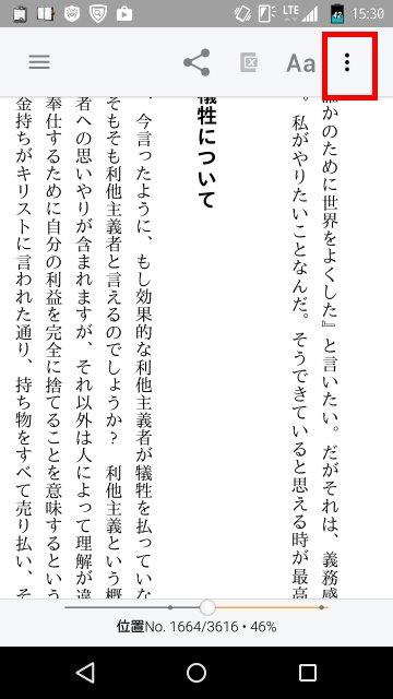 f:id:shigo45:20160412154149j:plain