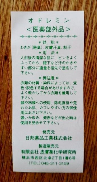 f:id:shigo45:20160822123646j:plain