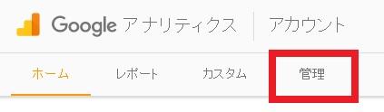 f:id:shigo45:20161205184423j:plain