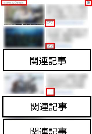 f:id:shigo45:20170209192650j:plain