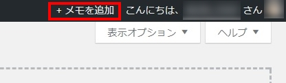 f:id:shigo45:20180113153806j:plain