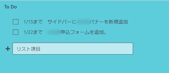 f:id:shigo45:20180113154814j:plain