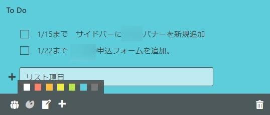 f:id:shigo45:20180113154944j:plain