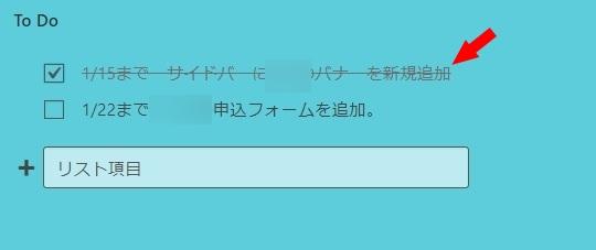 f:id:shigo45:20180113155106j:plain