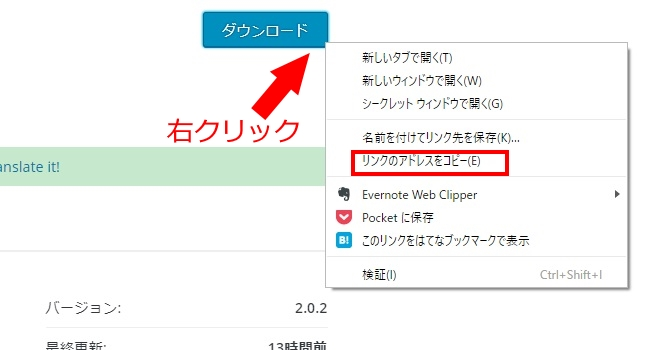 f:id:shigo45:20180113161525j:plain