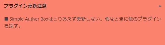 f:id:shigo45:20180113174834j:plain