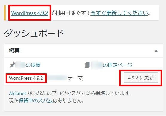 f:id:shigo45:20180121153255j:plain