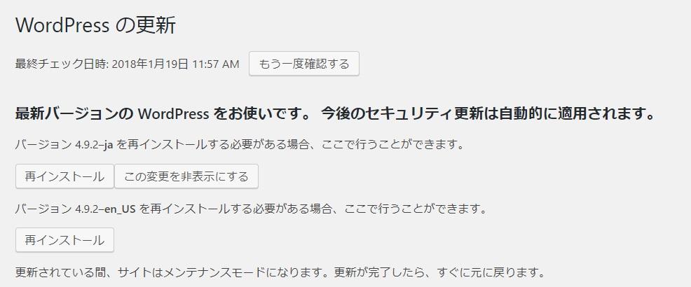 f:id:shigo45:20180121153302j:plain