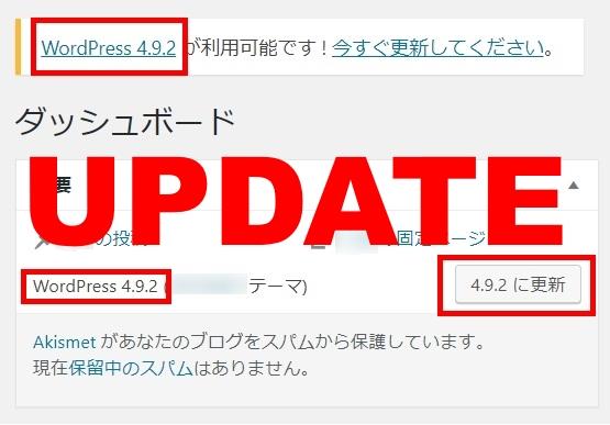 f:id:shigo45:20180126005046j:plain