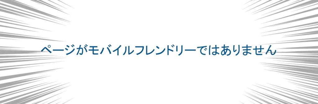 f:id:shigo45:20180204184620j:plain