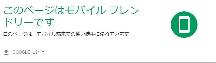f:id:shigo45:20180204190755j:plain