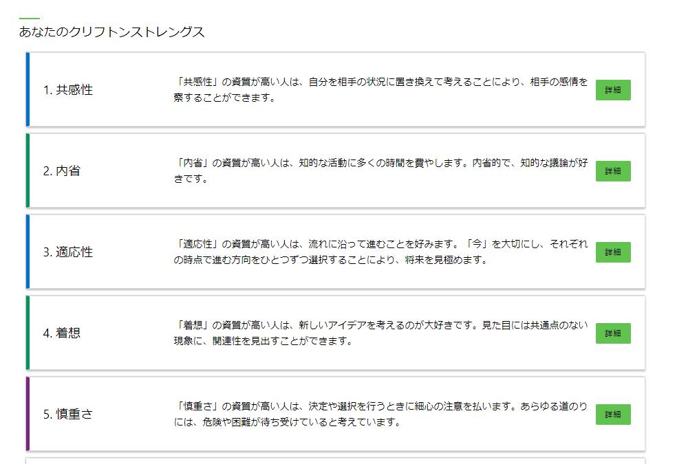 f:id:shigorox:20210612213356p:plain
