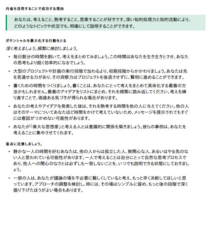 f:id:shigorox:20210612222029p:plain