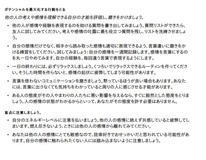 f:id:shigorox:20210612222119p:plain