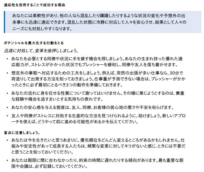 f:id:shigorox:20210612222856p:plain