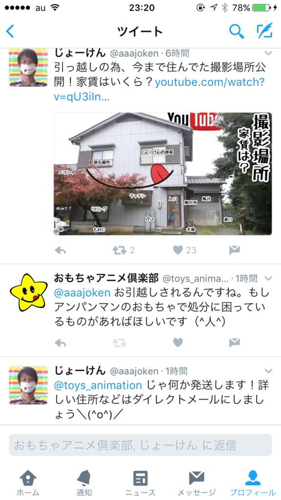 f:id:shigotobito:20161121101529p:plain