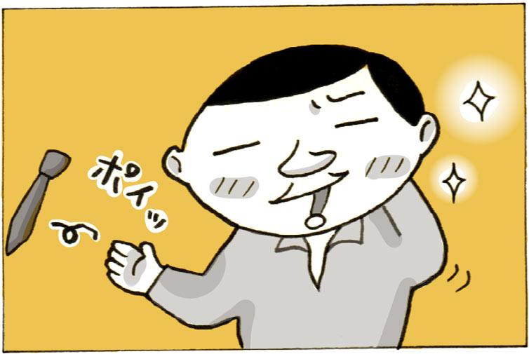 f:id:shigotoganakunaru:20170203000520j:plain