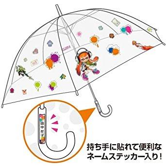 f:id:shigotogirai:20160928134055j:plain