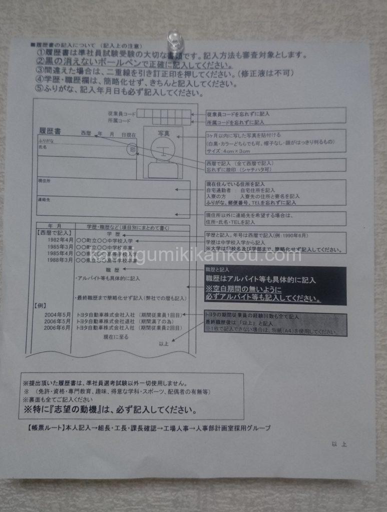 f:id:shigotogirai:20170531213346j:plain