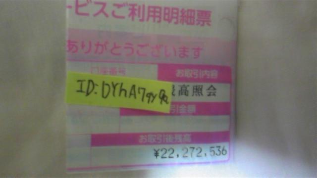 f:id:shigotogirai:20170707175710j:plain