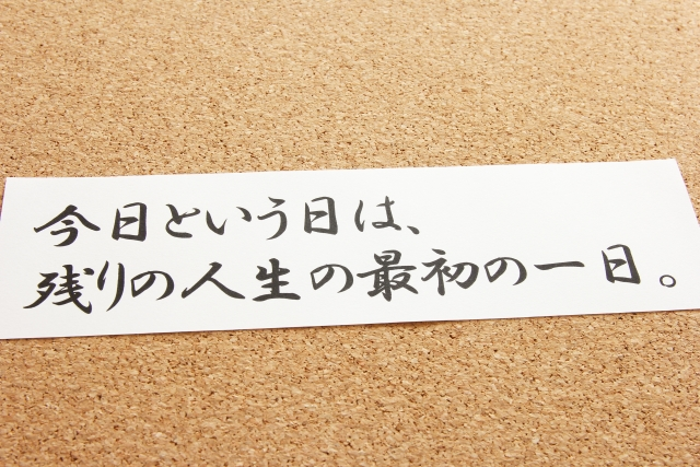 f:id:shigotogirai:20170722061742j:plain
