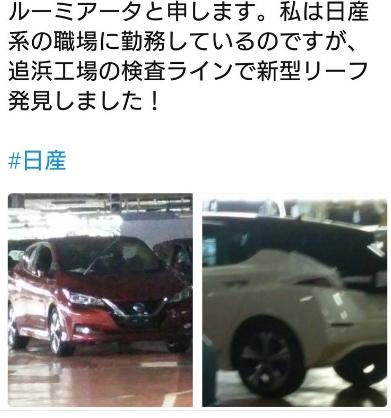 f:id:shigotogirai:20170807173504p:plain
