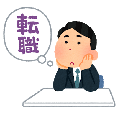 f:id:shigotonohoken:20200915082840p:plain