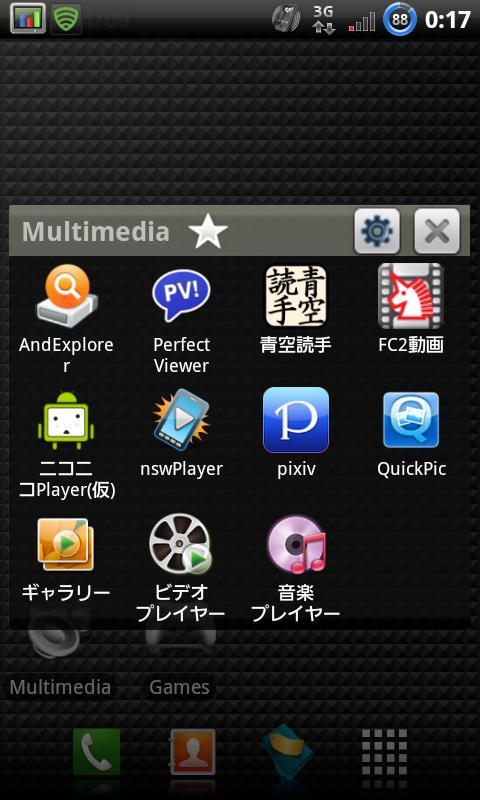 f:id:shigre700:20110409004840p:image