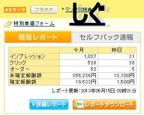 f:id:shigu-info:20170909152025j:plain