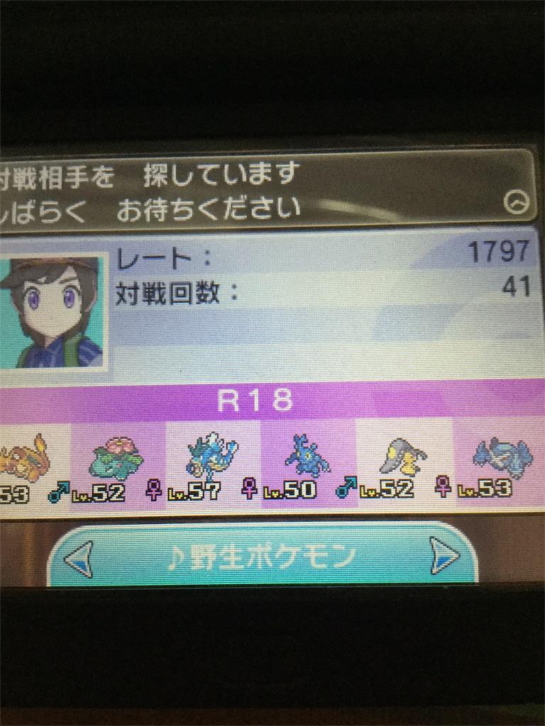 f:id:shigumaaa:20170928153545j:image