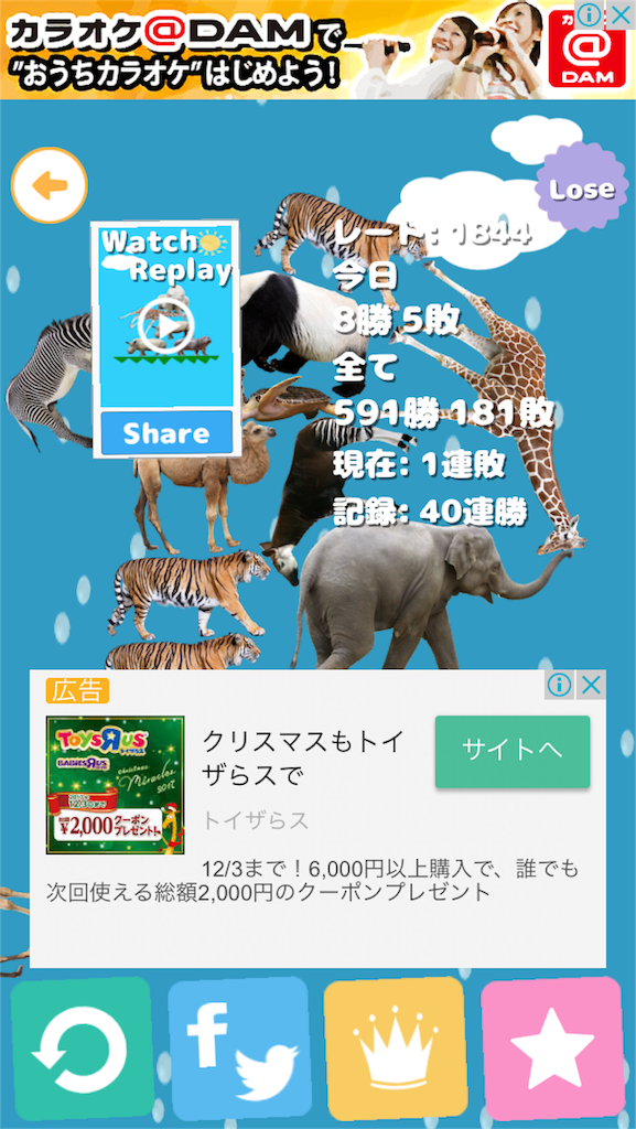 f:id:shigumaaa:20171201012031p:image