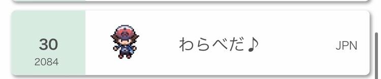 f:id:shigumaaa:20200701160154j:image