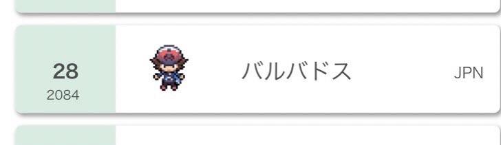 f:id:shigumaaa:20210201155519j:image