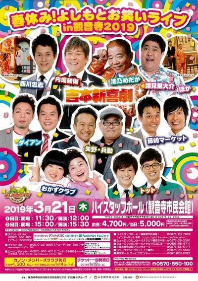 f:id:shigure203:20190322000640j:plain
